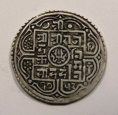 Nepal King Rajendra (1816-1847) Silver Mohar dated 1830 NICE Condition