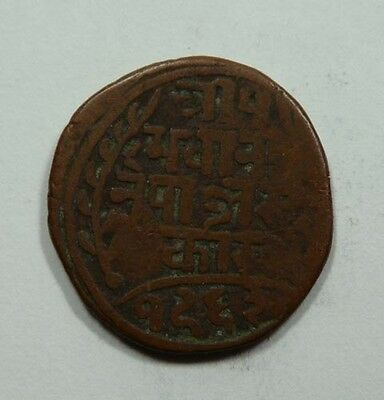 Nepal King Prithvi Bikram Copper Paisa coin dated 1906
