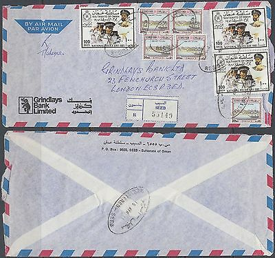 1981 Oman R-cover to England, SEEB cds R-label, Police Day Polizei [bl0165]