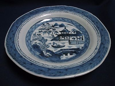 "Antique 9"" Canton Chinese Export Deep Plate/Bowl Plate"