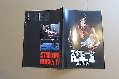 Rocky 4 Stallone Shire Young Lundgren Boxing Program From Japan (June 2)