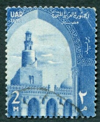EGYPT 1958 2m blue SG554 used NG Ahmed Ibn Toulon Mosque b #W18