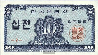 South-Korea Pick-number: 28a uncirculated 1962 10 Jeon