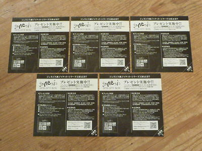 """Genesis: (5) Promo Coupons """"Complete Set"""" from the SACD [japan mini-lp no cd Q"""
