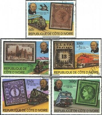 The Ivory Coast 606-610 (complete.issue.) fine used / cancelled 1979 100. Death