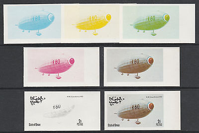 Oman 3082 - 1977 AIRSHIPS 2b set of 7 PROGRESSIVE PROOFS unmounted mint