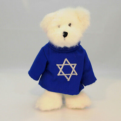 Boyds Bears Plush 2006 Joshua - Star of David - Thinking of Ya Collection 903138