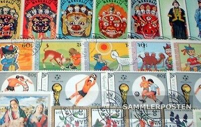 Mongolia 100 different special stamps