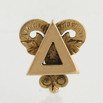 Delta Upsilon Fraternal Badge - 14k Yellow Gold Fine Collectible Fraternity Pin