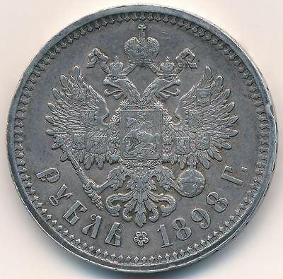1898 AG Imperial Russia 1 Rouble Large Silver Coin Nicholas II High Grade