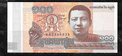Cambodia 2014 Unc Mint 100 Riel New Currency Banknote Bill Note Paper Money