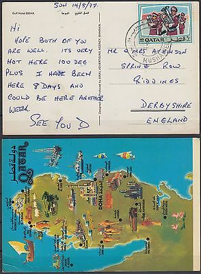 1977 Qatar picture postcard with clean MUSHAIREB cds, Landkarte Map [bl0171]
