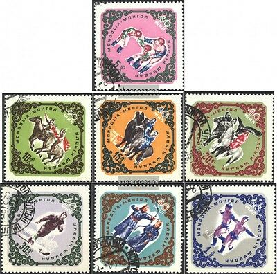 Mongolia 260-266 (complete issue) used 1961 Sports