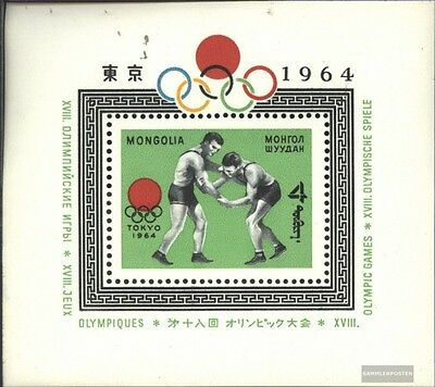 Mongolia block8 (complete issue) unmounted mint / never hinged 1964 Olympics Gam