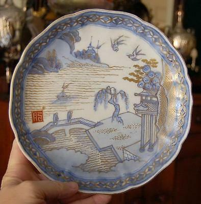 Lovely Antique Chinese Export Signed Front And Back Deep Plate