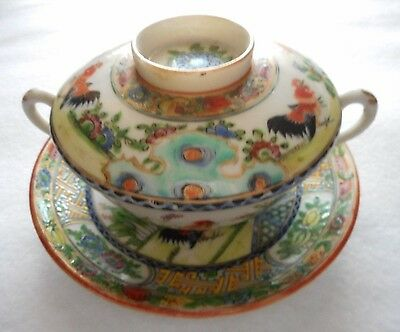 Chinese Famillle Rose Porcelain Rooster Pattern Soup Cup, Underplate and Lid