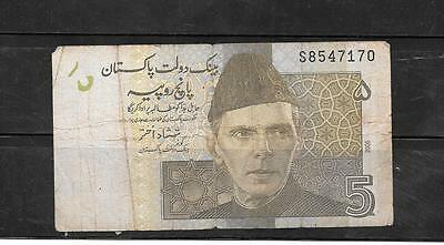 PAKISTAN #53a 2008 VG CIRC 5 RUPEES BANKNOTE PAPER MONEY CURRENCY BILL NOTE