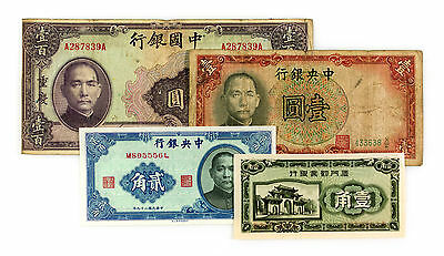 4 different old China paper money xf-AU