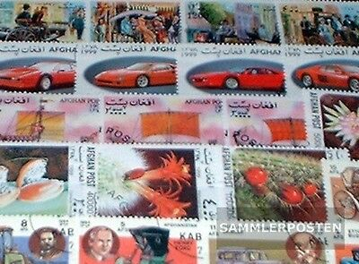 Afghanistan 150 different stamps