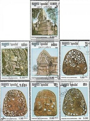 Cambodia 755-761 (complete issue) used 1986 Culture the Khmer