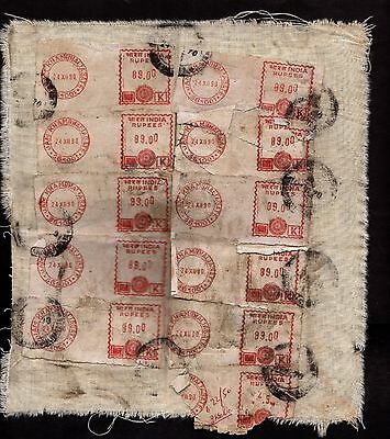 Postmark Pieces Paper ON CLOTH ~ INDIA ~ JAM KHAMBHALIAGATE ~ 1990 Unusual