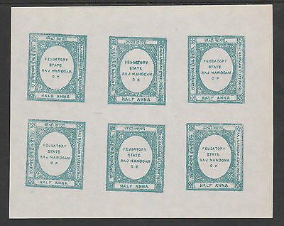 India - Nandgaon 3142 - 1891  1/2a blue FORGERY sheet of 6
