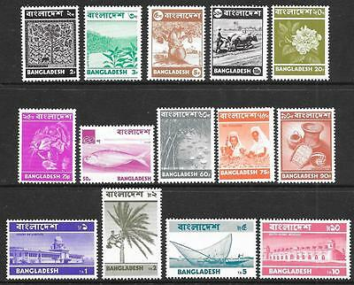 Bangladesh 1973 Set to 10t (MNH)