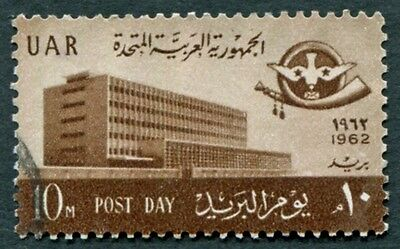 EGYPT 1962 10m brown SG681 used NG Post Day a #W19