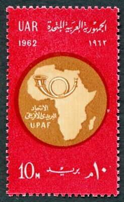 EGYPT 1962 10m SG697 mint MNH FG African Postal Union Commemoration a #W19