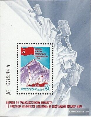 Soviet-Union block160 (complete issue) used 1982 Besteigung of