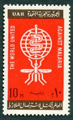 EGYPT 1962 10m vermilion and sepia SG700 mint MNH FG Malaria Eradication #W19