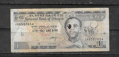 ETHIOPIA #46e 2000 BIRR VG CIRCULATED BANKNOTE PAPER MONEY CURRENCY BILL NOTE
