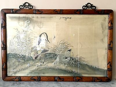 18th c. Chinese Silk embroidered Painting/carved HUANGHUALI Frame -Roosters!