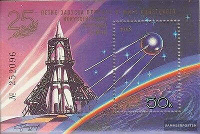 Soviet-Union block157 (complete issue) used 1982 25 years artif