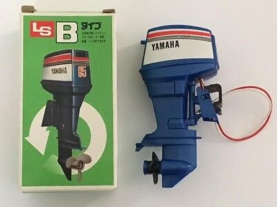 LS Yamaha 85 Toy Outboard motor Type B Rare Made in Japan HTF Don't Miss Vintage