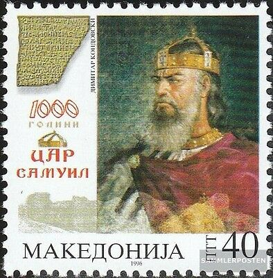 makedonien 71 mint never hinged mnh 1996 zar Samuil