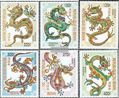 Benin VIII-XIII unmounted mint / never hinged 2000 chinese Year