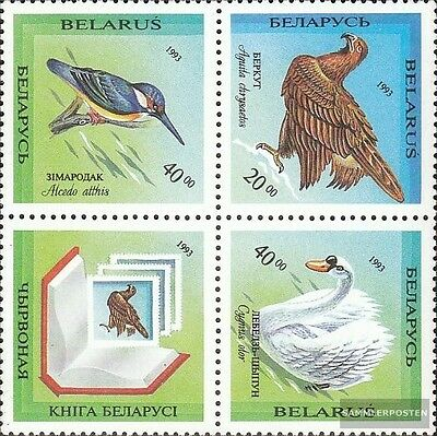 Belarus 43-45 block of four mint never hinged mnh 1994 Affected Animals and Plan