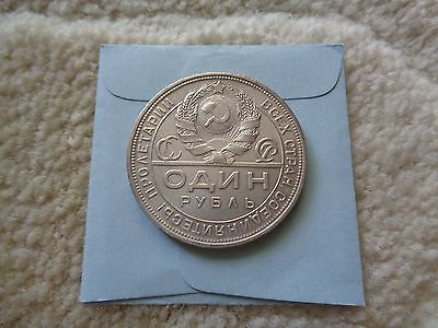 1924 Russia USSR 1 Rouble silver coin Higher grade