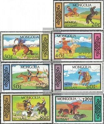 Mongolia 1844-1850 (complete.issue.) unmounted mint / never hinged 1987 equestri