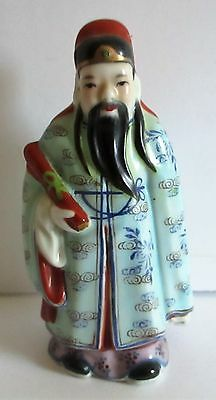 Vintage Chinese Export Hand Painted Porcelain Wise Man Scholar Statue Figurine