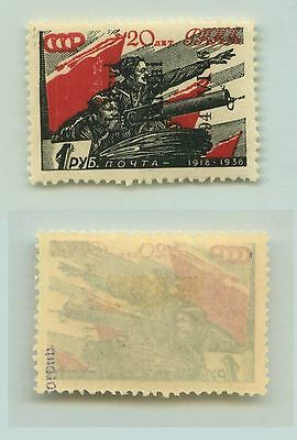 Lithuania, 1941, Telsiai, 1 rub, mint, Type II, signed, Occupation. f4041