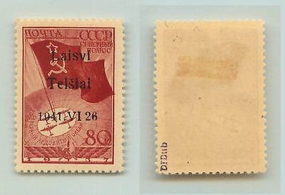 Lithuania, 1941, Telsiai, 80k, mint, Type II, signed, Occupation. f4040