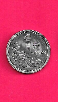 China Chinese Prc Km337 1997 Unc-Uncirculated Large Yuan Coin