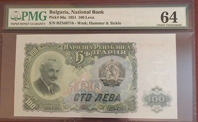 1951 Bulgarian National Bank 100 Leva Note PMG 64