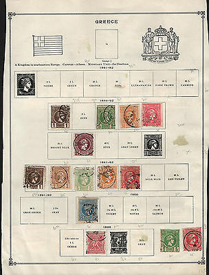 OPC Early Greece 2 page Collection Mint & Used