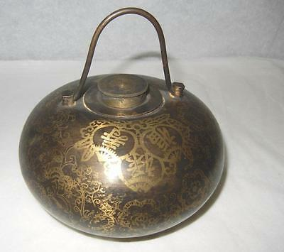 "Early 5 1/2"" Chinese Japanese Brass Decorated Tea Caddy Jar W/handle Signed"