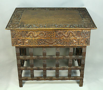 * FINE Antique 1800's Chinese Carved Wood Folding Table Open Work