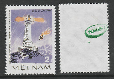 Vietnam 3223 - 1985 LIGHTHOUSE MISSING BROWN  - a Maryland FORGERY unused