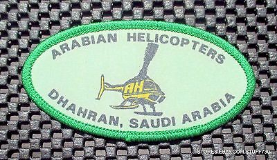 "ARABIAN HELICOPTERS SEW ON PATCH DHAHRAN SAUDI ARABIA ADVERTISING 4"" x 2"""